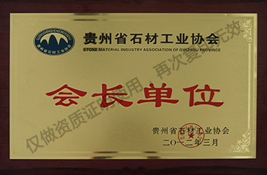 Guizhou marble