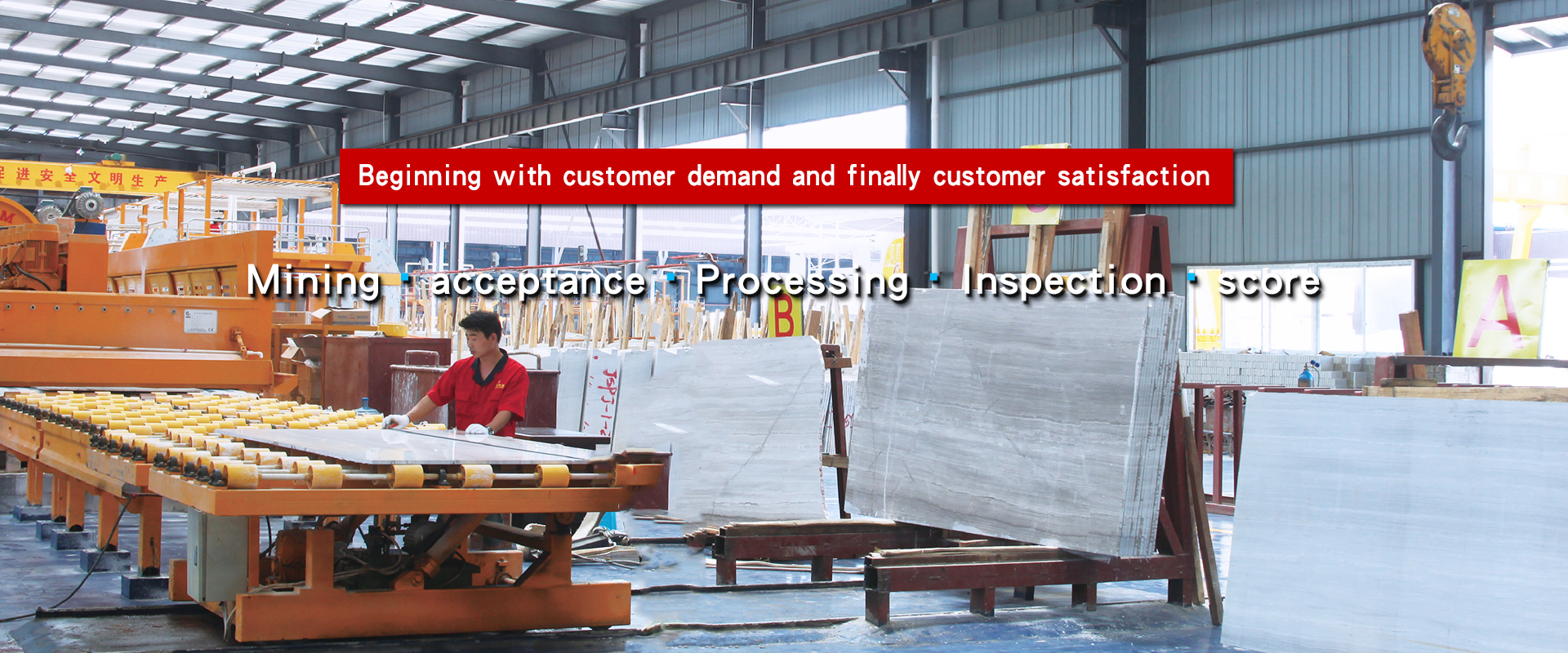 Guizhou stone manufacturer